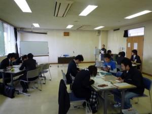 教育機関向け2