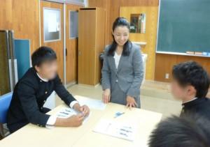 青森県立青森北高等学校様にて講演をさせていただきました【2013年10月29日】 | キャリアカウンセラー工藤倫子オフィシャルサイト「Office Rinko」