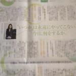 画像:聖教新聞