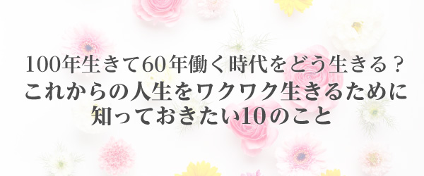 10nokoto