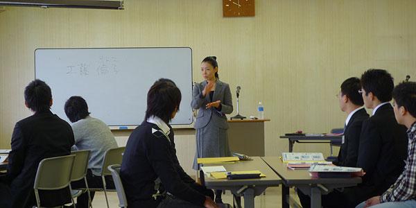ちば県民共生センターさま主催「就活応援講座」にて講師をつとめました