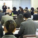 画像:「キャリア教育実践講習」の講師を務めさせて頂きました(仙台開催)