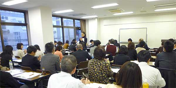 画像:キャリア教育実践講習(北海道)