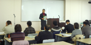 キャリア教育実践講習:長野開催