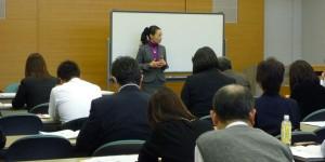 画像:「キャリア教育実践講習」の講師をつとめました(山形開催)