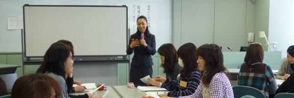 母親のための就職応援講座にて講師をつとめました