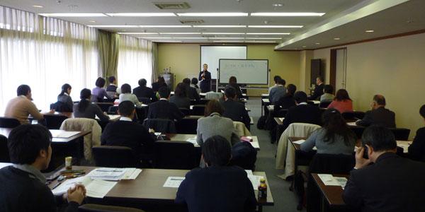 「キャリア教育実践講習」の講師をつとめました(富山開催)