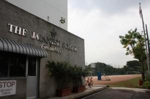 画像:シンガポール日本人学校中等部外観
