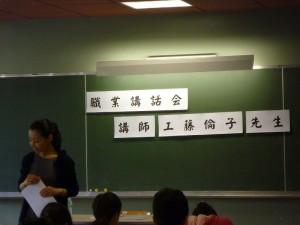 パリ日本人学校様4