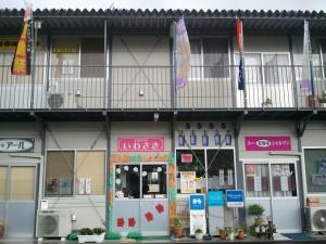 岩手県立大槌高校3