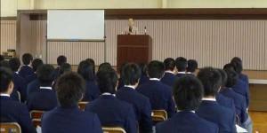 s大間高校3