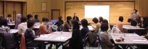 画像:「賢くキレイになるためのコミュニケーション&メイク術」講座