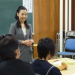 画像:青森県立北高等学校