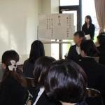 画像:女性のための働きたい応援講座