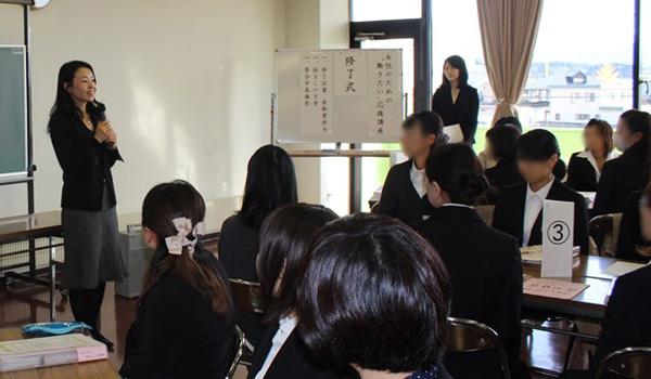 青森県男女共同参画センター様主催の講座にて講師を務めさせていただきました