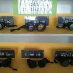 画像:青森県立盲学校さま