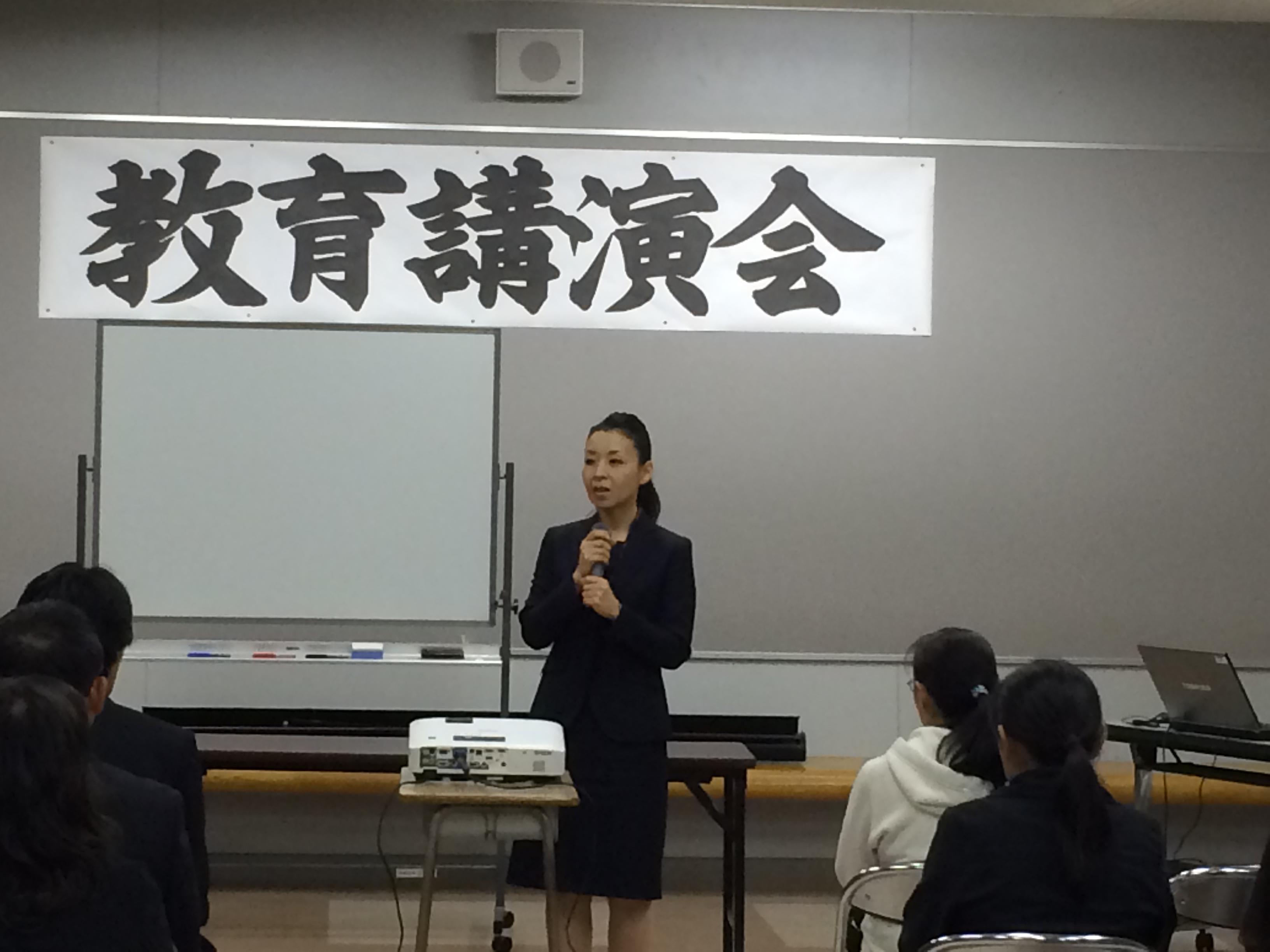 2014年10月14日岩手県北上市立東陵中学校さまにて 小・中学生の保護者の皆様を対象に講演をさせていただきました