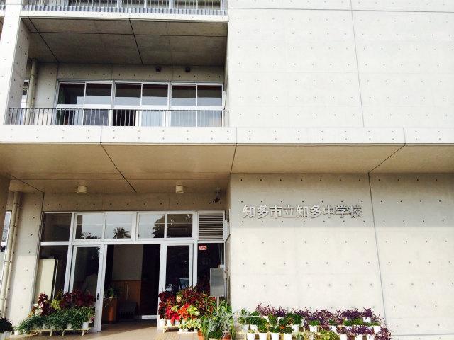 愛知県知多中学校さま