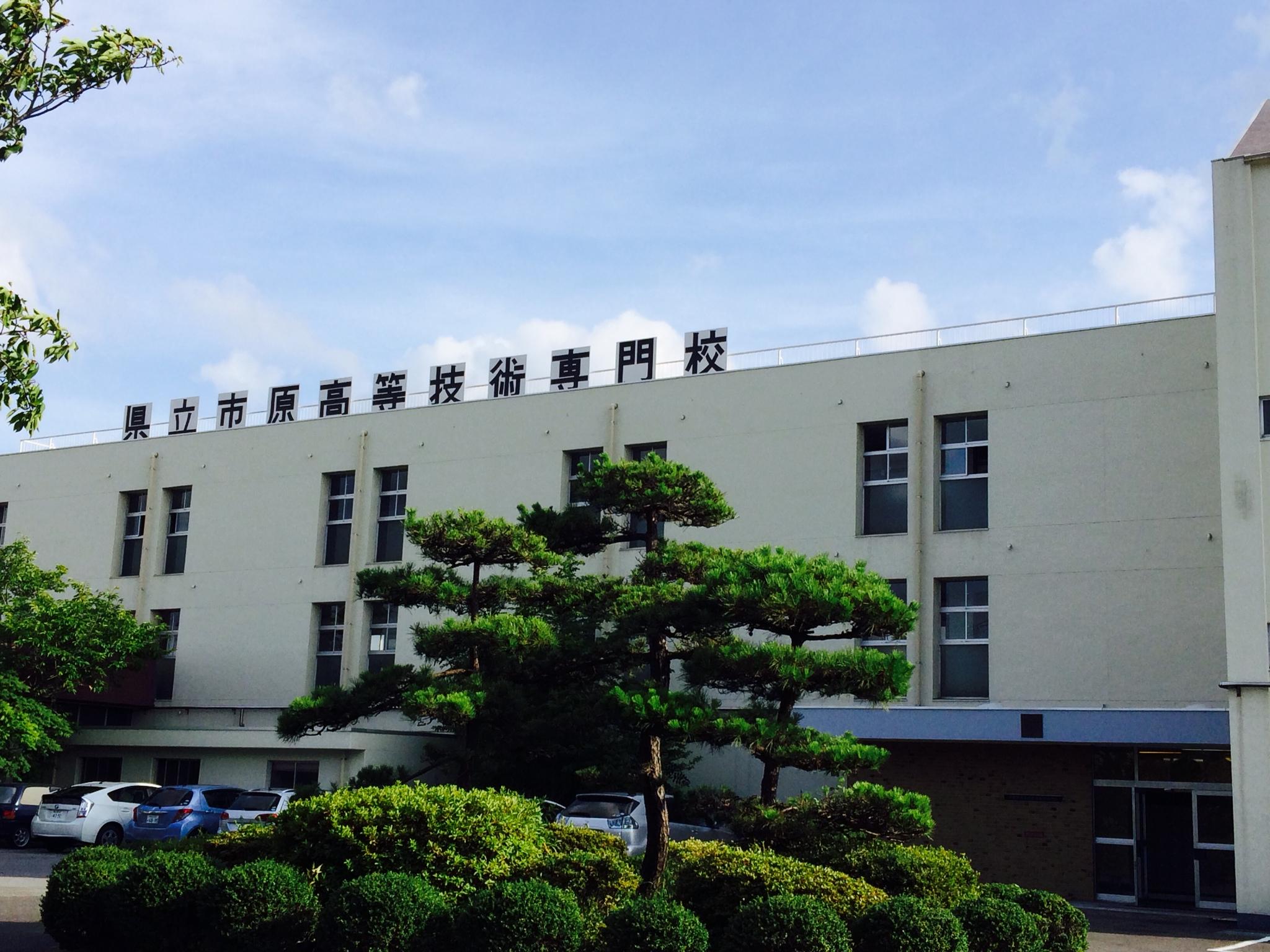2015年7月17日千葉県立市原技術専門校様にて講演をさせていただきました