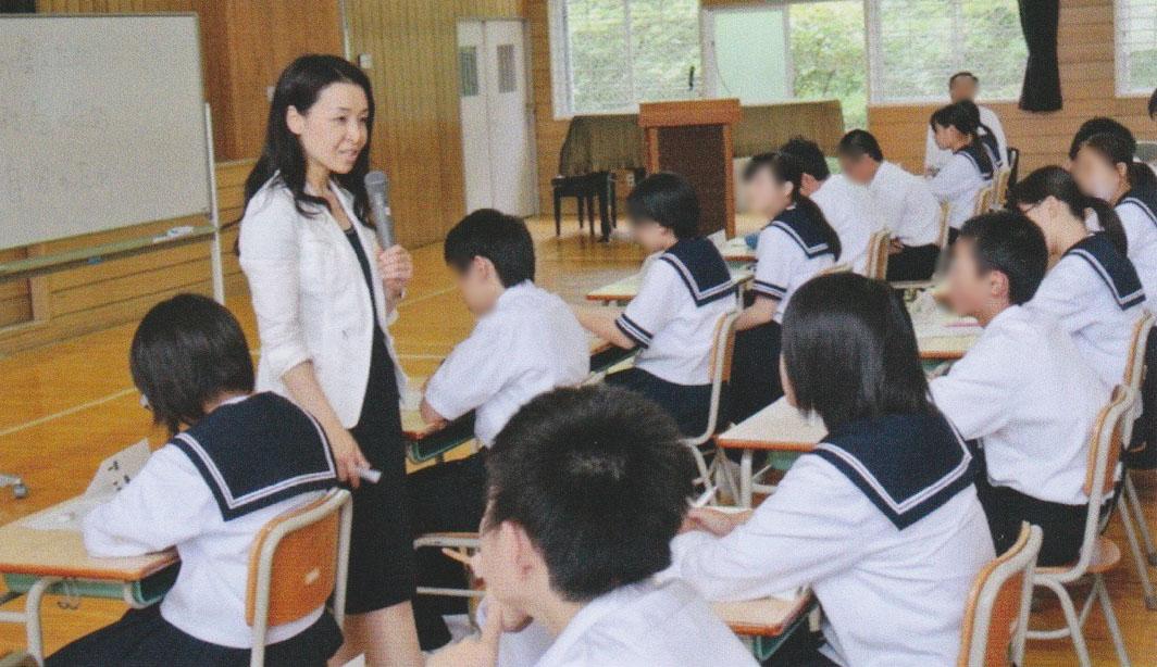 2015年6月24日青森県弘前市立裾野中学校様にて講演をさせていただきました