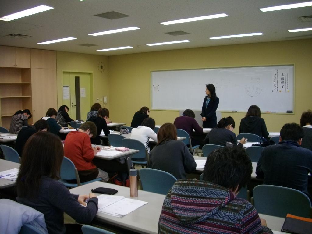 青森地域雇用機会増大促進協議会様主催「ビジネススキル養成セミナー」