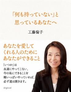 OfficeRinkoの電子書籍